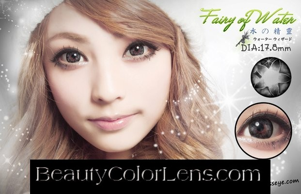 GEO FAIRY OF WATER GRAY WH-A55 GRAY CONTACT LENS