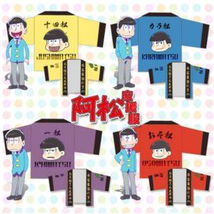 Anime Osomatsu-san Cosplay Kimono for Men Women Jyushimatsu Ichimatsu Matsuno Todomatsu Choromatsu Karamatsu Clothes