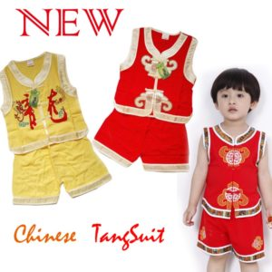 Cotton Silk Traditional Chinese Costume for baby boys