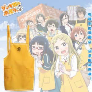 Electrical appliances cos aprons the reductionism aprons waterproof work wear cosplay clothes