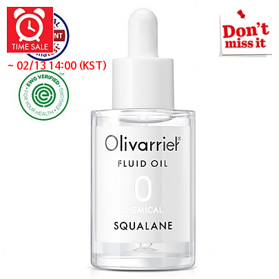 KOREAN COSMETICS [Olivarrier] Time Deal Fluid Oil 30ml